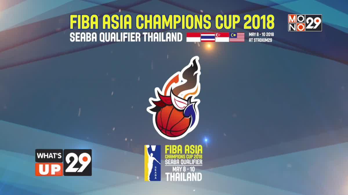 โมโนแวมไพร์ เตรียมลุยศึก FIBA ASIA CHAMPIONS CUP 2018