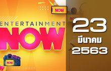 Entertainment Now 23-03-63