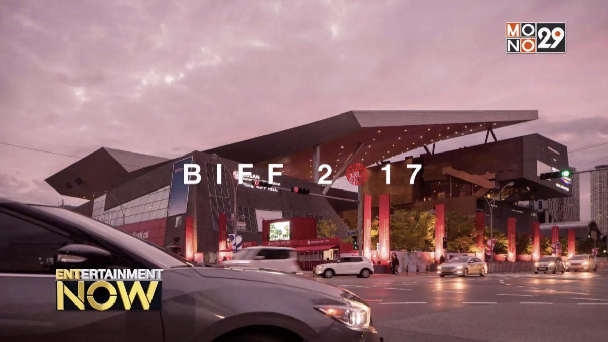 World Premiere BIFF 2017