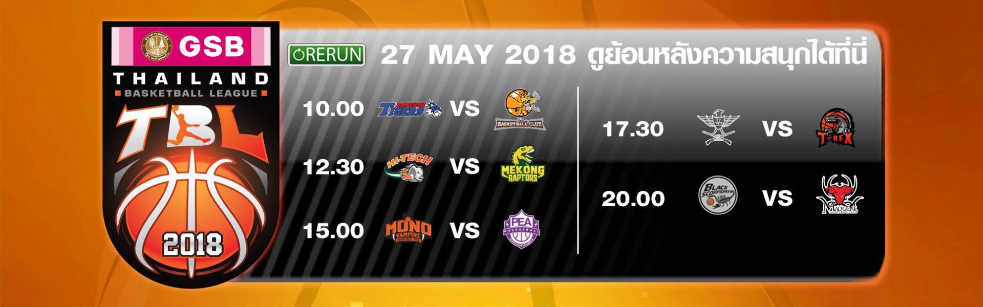 บาสเกตบอล GSB TBL2018 : Mono Vampire VS PEA Basketball Club (27 May 2018)