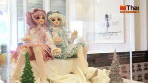 ฟินกระจาย! Toys Cafe' Bangkok by Dawin คลังตุ๊กตาขนาดย่อมที่ Cystal park