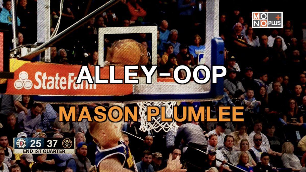 ALLEY-OOP MASON PLUMLEE