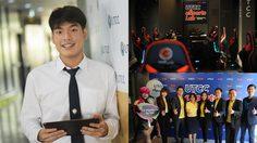 ม.หอการค้าไทย สร้างห้องแลป eSports