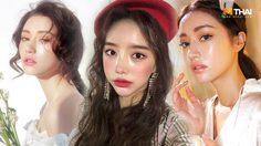 แต่งหน้าฉ่ำวาว แบบสาวเกาหลี กับเทคนิคแต่งหน้าลุคนี้ ให้ดูเกาหลี ไม่ใช่หน้ามัน!
