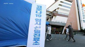 ปธน. 'เกาหลีใต้' หวังวัคซีนโควิด-19 สร้าง 'ภูมิคุ้มกันหมู่' เร็วขึ้น