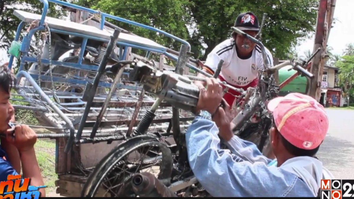 ไฟลุกจักรยานยนต์พ่วงข้าง สามพ่อลูกหนีกระเจิง