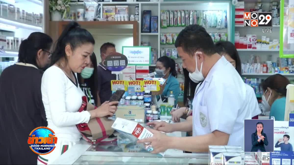 ราชกิจจาฯ ประกาศหน้ากากอนามัย-เจลล้างมือ สินค้าควบคุม 1 ปี