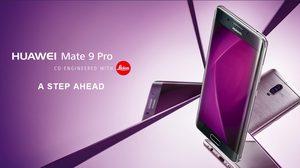 Huawei เปิดจอง Mate9 Pro ครั้งแรกในประเทศไทย