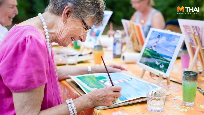 เตรียมกายและใจ ใช้ชีวิตอย่างไร เพื่อจะเป็น ผู้สูงวัย ที่มีคุณภาพ