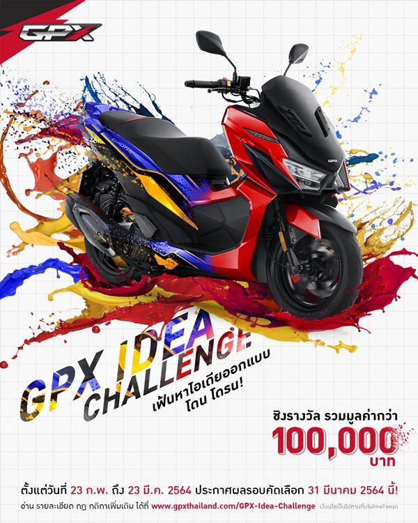 GPX Idea Challenge