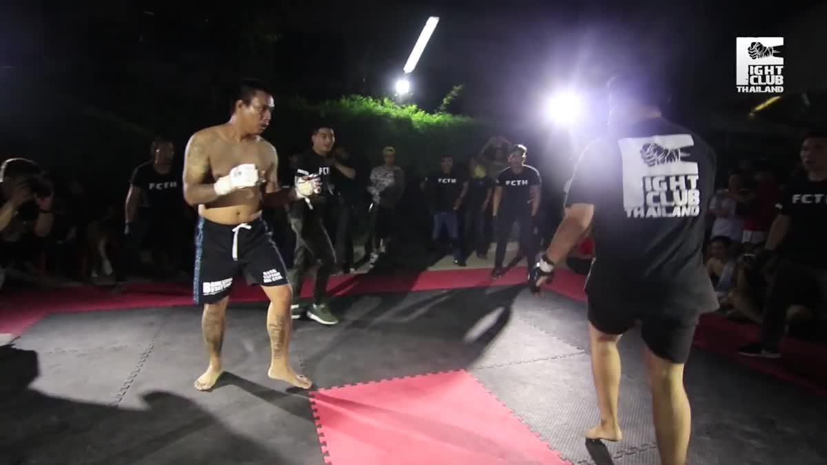 FIGHT CLUB THAILAND สำเพ็งสองCross bone อาร์ท วายร้าย(Art-Villain) x แบงค์ แทททู(B.Tattoo) คู่ที่261.mp4
