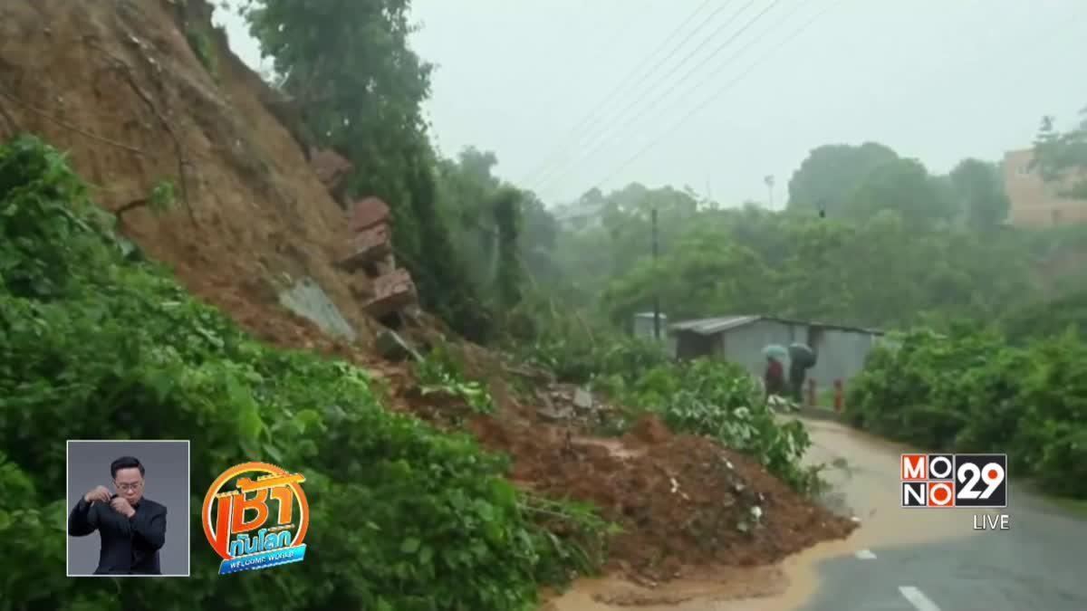 ฝนตกหนัก-โคลนถล่มในบังกลาเทศ