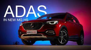 เปิดเทคโนโลยียานยนต์สุดล้ำ ADAS ทั้ง 11 ระบบ กุญแจสำคัญของการไปสู่ Autonomous Car ของ NEW MG HS