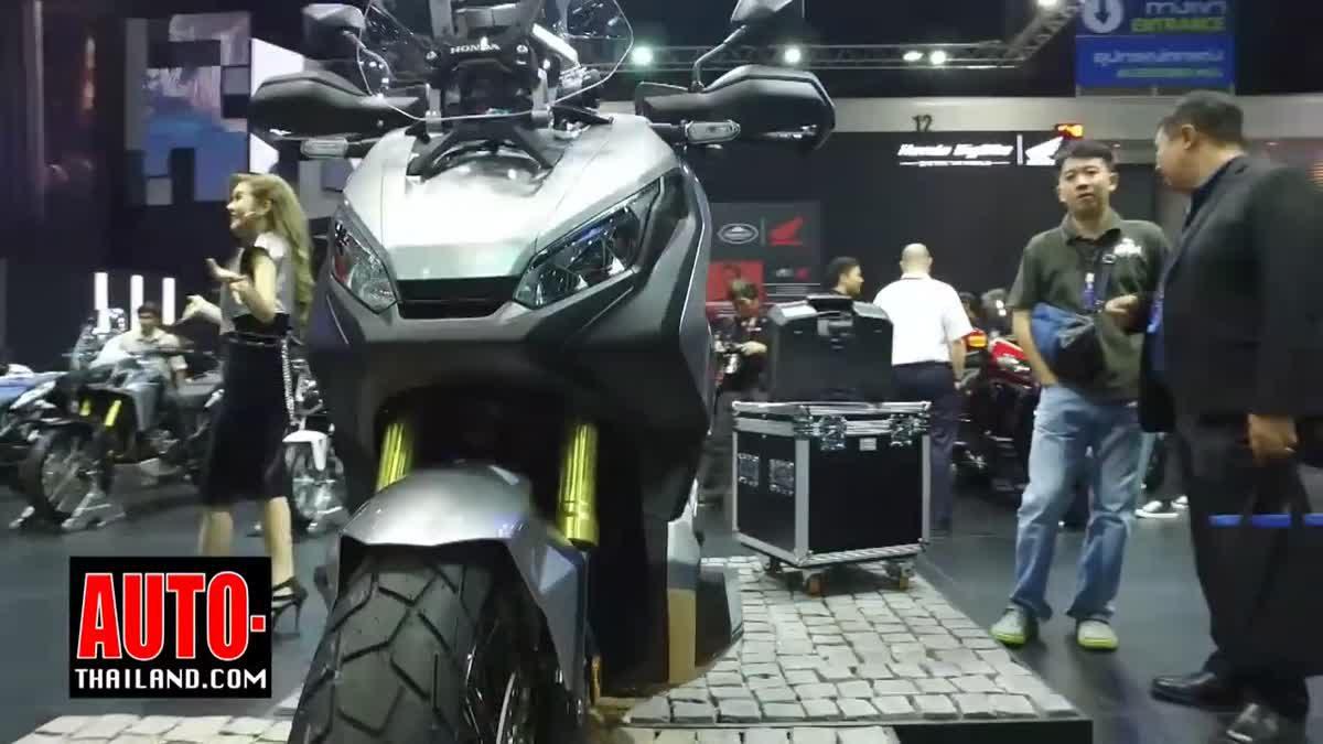 New Honda X-ADV บิ๊กสกู๊ตเตอร์สายลุยตัวใหม่จากฮอนด้า เปิดราคาแค่ 4.15 แสนบาท