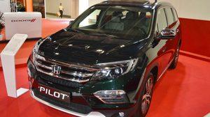 Honda เตรียมขึ้นสายพานการผลิต  Honda Pilot ในปีหน้า