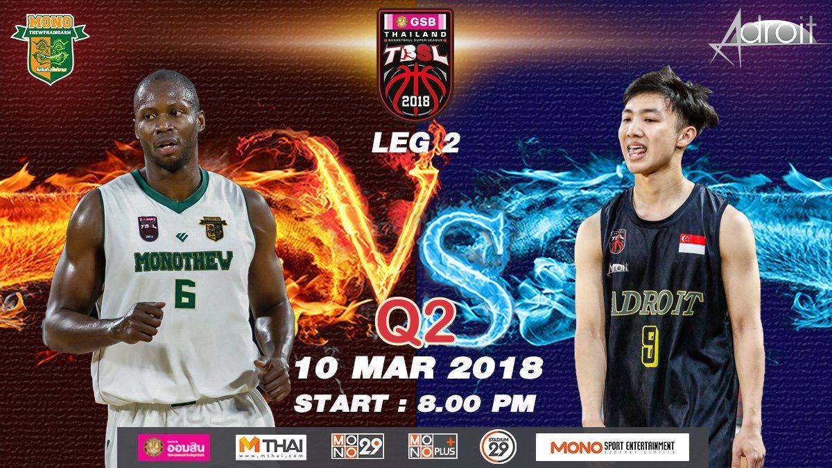 Q2 Mono Thew (THA)  VS  Adroit (SIN) : GSB TBSL 2018 (LEG2) 10 Mar 2018