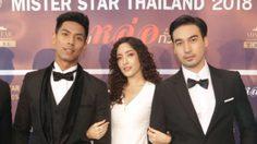 พิ้งกี้ สาวิกา ควงหนุ่มล่ำโชว์พิเศษ!! บนเวที Mister Star Thailand 2018