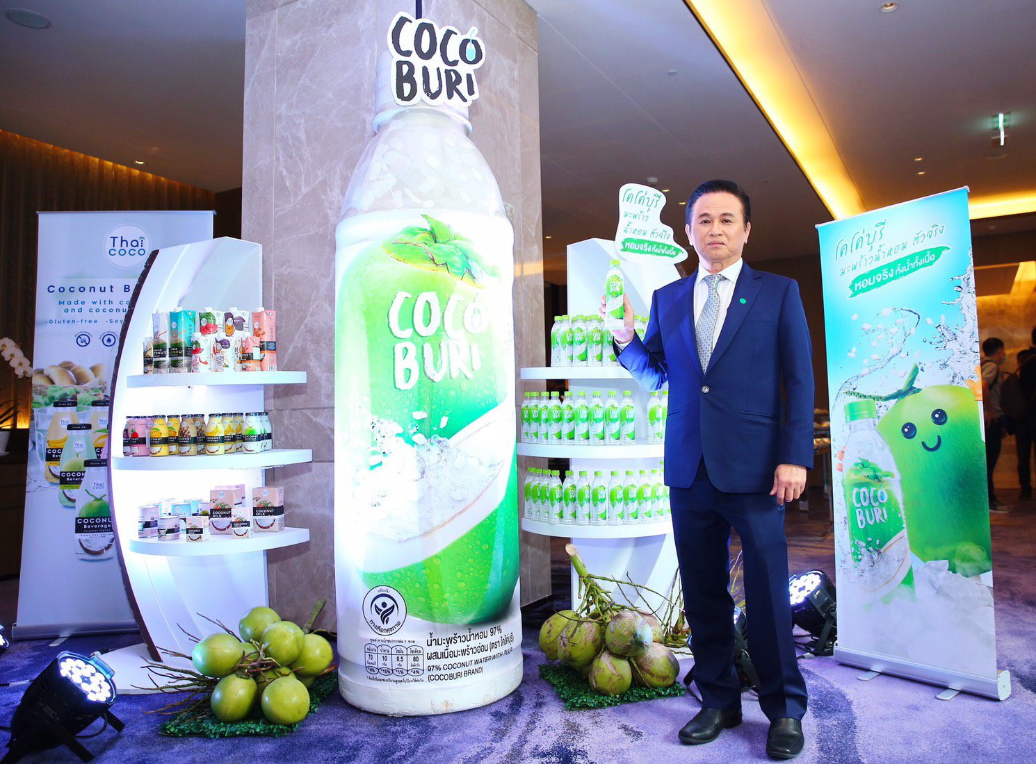 """""""ไทย โคโคนัท"""" พร้อมเปิดศึกตลาดน้ำมะพร้าวพร้อมดื่มเมืองไทย เปิดตัว """"โคโค่บุรี"""" มะพร้าวน้ำหอมผสมเนื้อมะพร้าวอ่อน 100%"""