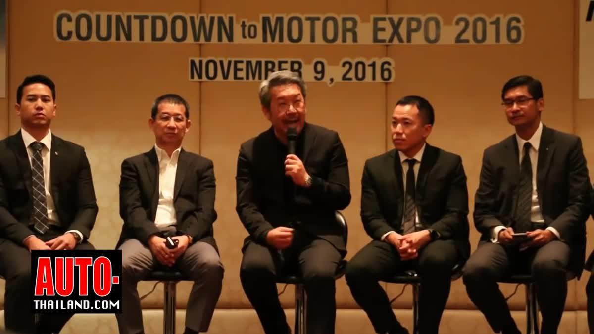 """สื่อสากล พร้อมจัดงาน """"MOTOR EXPO 2016"""" อย่างเหมาะสม"""