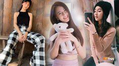 20 คำถาม ทำความรู้จัก สาวน้อยอารมณ์ดี ถุงแป้ง ภัทรวดี
