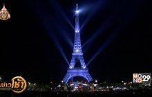 หอไอเฟลของฝรั่งเศสฉลองครบรอบ 130 ปี