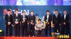 ยิ่งใหญ่! ประมวลภาพ นักกีฬา ที่ถูกพูดถึงมากสุด MThai Top Talk About 2017