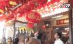 คึกคักรับเทศกาลตรุษจีน