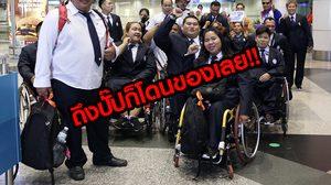 ถึงปั๊ปก็โดนของเลย!! ทัพ พาราไทย โดนเจ้าภาพตรวจคลาสใหม่ (คลิป)