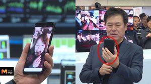 Samsung ทดสอบการโทรผ่าน 5G ครั้งแรก พร้อมเผยเครื่องต้นแบบ Galaxy S10