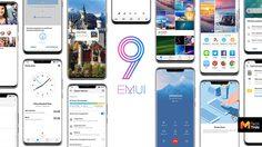 ชาว Huawei เฮ!! P20 Series และ Mate 10 Pro สามารถสัมผัสฟีเจอร์ใหม่ใน EMUI 9.0 ได้แล้ว