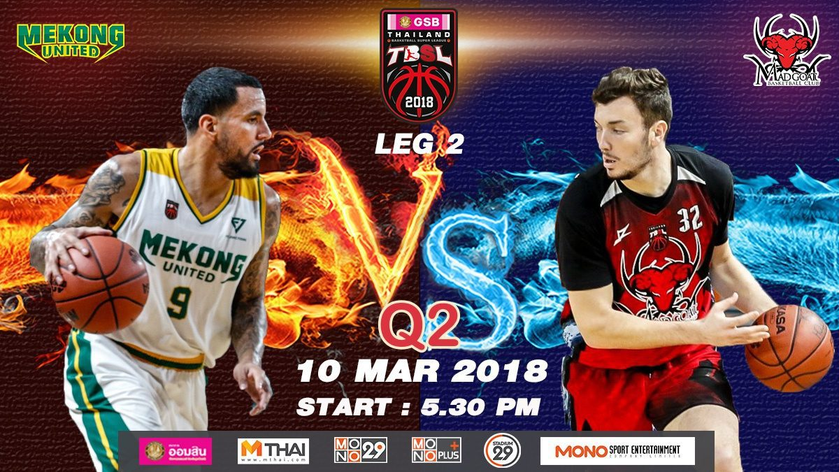 Q2 Mekong Utd.  VS  Madgoat (THA) : GSB TBSL 2018 (LEG2) 10 Mar 2018