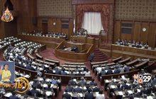 ญี่ปุ่นผ่านกฎหมายจ่ายชดเชยผู้ถูกบังคับทำหมัน