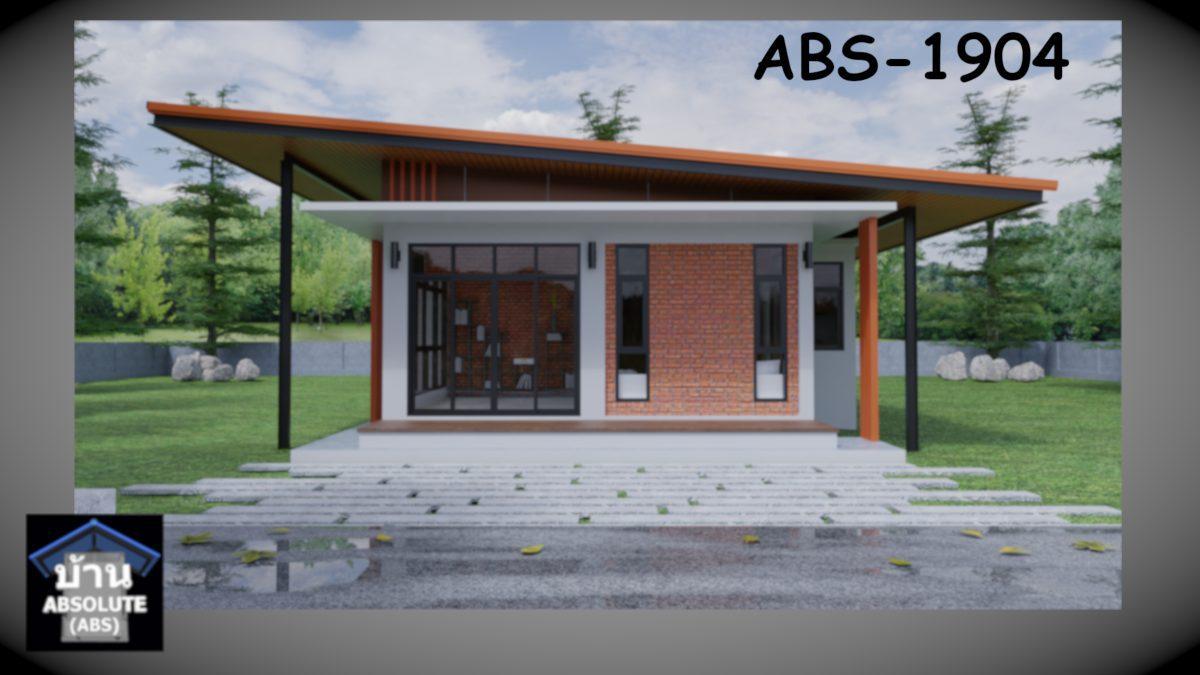 แบบบ้าน Absolute ABS 1904 บ้านโมเดิร์น ซูเปอร์เพิงหมาแหงน
