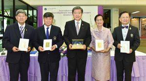 มหาวิทยาลัยมหิดล ชวนชาวไทยร่วมบุญสร้างพระพุทธรูป-หอเฉลิมพระเกียรติ ๖๕ พรรษา กรมสมเด็จพระเทพรัตนราชสุดาฯ