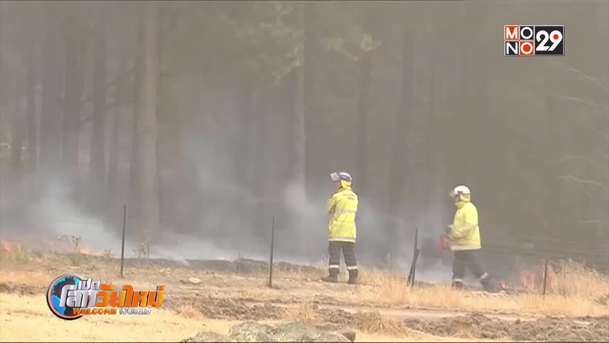 ออสเตรเลียเร่งดับไฟป่า-ยอดความเสียหายพุ่ง