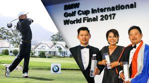 คนไทยสร้างตำนาน! คว้า 6 รางวัล การแข่งขันกอล์ฟสมัครเล่น ที่ยิ่งใหญ่ที่สุดในโลก