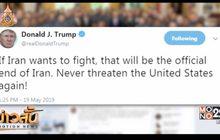 สหรัฐชี้สามารถยุติภัยคุกคามจากอิหร่านได้แล้ว