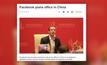 """""""เฟซบุ๊ก"""" เตรียมเปิดบริษัทลูกในจีน"""