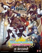 Uta no Prince-sama The Movie Maji LOVE Kingdom