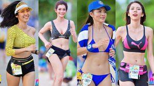 สุขภาพก็ได้ เซ็กซี่ก็ดี!!! เก็บตกงานวิ่งสุดเอ็กซ์ Central Festival Bikini Beach Race 2019