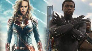 ลือหนักมาก!! กันยายนนี้มีลุ้นความเคลื่อนไหว Captain Marvel และ Black Panther ภาคต่อ
