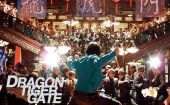 Dragon Tiger Gate ปะฉะดะ คนเหนือยุทธ