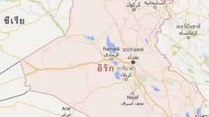 เกิดเหตุคาร์บอมบ์โจมตีโรงงานแก๊สในอิรัก ตาย-เจ็บอื้อ