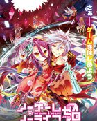 No Game No Life: The Movie – Zero