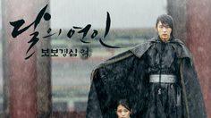 รวมเพลงประกอบซีรีส์เกาหลี Moon Lovers ข้ามมิติ ลิขิตสวรรค์