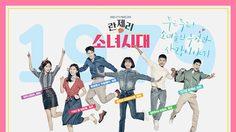 เรื่องย่อซีรีส์เกาหลี Lingerie Girls' Generation