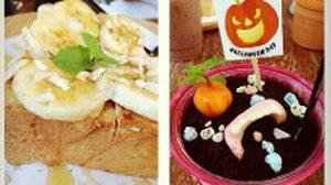 ไอศกรีมต้นไม้ 'Orangery Cafe' มรภ.สวนสุนันทา
