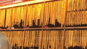 ราคาทองเปิดตลาดวันนี้คงที่ รูปพรรณขายออก20,800บ.
