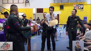 รวมบรรยากาศการ 'เกณฑ์ทหาร' ทั่วไทยคึกคัก!
