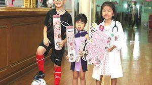 ออมสิน จัดกิจกรรม วันเด็กแห่งชาติ พร้อมแจกกระปุกเป็นของที่ระลึก
